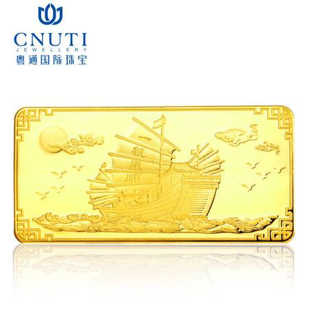 CNUTI粤通国际珠宝 足金 一帆风顺 投资收藏送礼10克金条