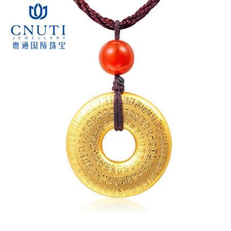 CNUTI粤通国际珠宝 黄金吊坠足金平安扣项坠 男女款 3.99克