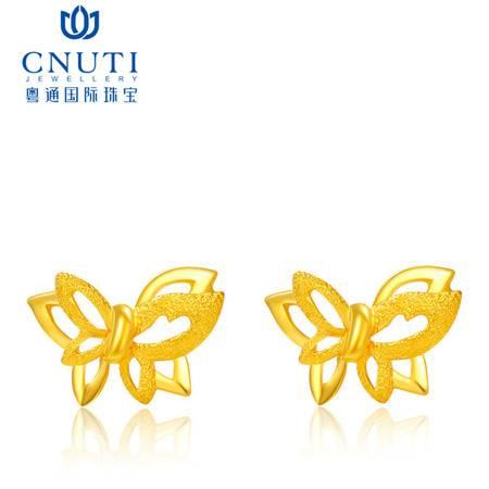 CNUTI粤通国际珠宝 黄金耳钉 足金蝴蝶耳钉耳环 金饰品女款正品约2.35克