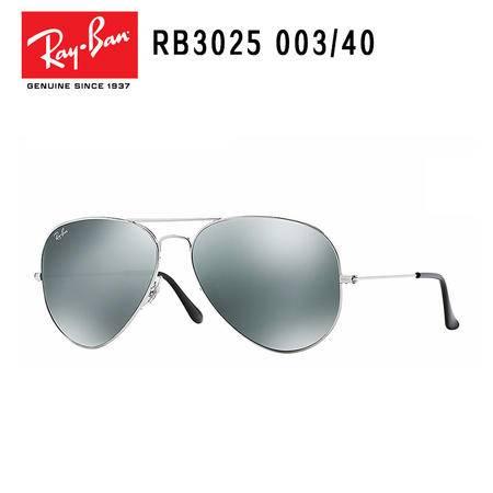 Ray-Ban 雷朋 银框水银面 意大利时尚男女通用款太阳墨镜 RB3025-003/40-62