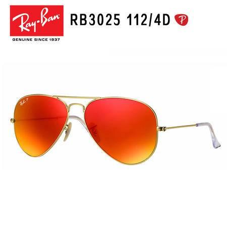 Ray-Ban 雷朋 金框橘红膜偏光 时尚意大利男女通用款太阳镜  RB3025-112/4D-58