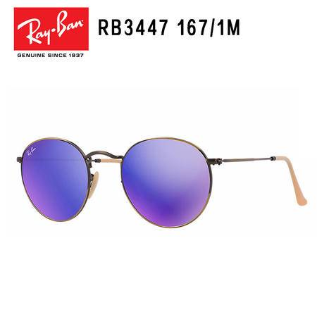 Ray-Ban 雷朋 古铜框深紫膜 镀膜镜片 圆镜系列 太阳眼镜 RB3447-167/1M-50