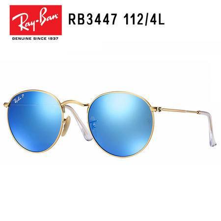 Ray-Ban 雷朋 金框蓝膜偏光  彩膜偏光 圆镜系列 太阳眼镜 RB3447-112/4L-50