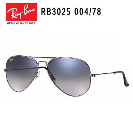 Ray-Ban雷朋 时尚潮流 偏光渐变 男女款 意大利太阳镜 RB3025-004/78-62