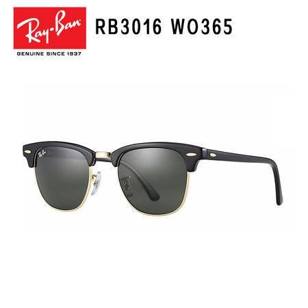 Ray-Ban 雷朋 派对达人系列 男女通用款 太阳墨镜  RB3016-W0365-51