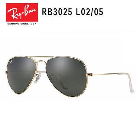 Ray-Ban 雷朋 时尚流行飞行员系列合金框绿墨镜 RB3025-L0205-58