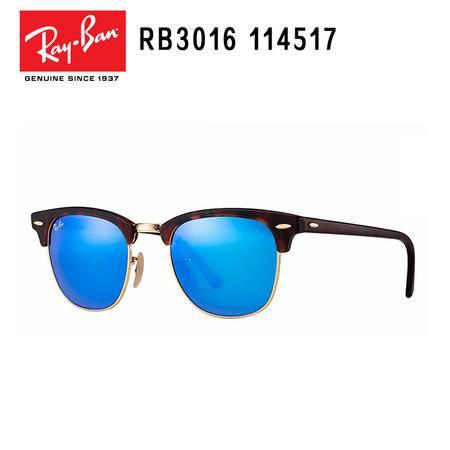 Ray-Ban 雷朋  派对达人系列 男女通用款 太阳镜 RB3016-114517-51
