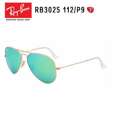 Ray-Ban 雷朋  金框绿色偏光 时尚男女通用款太阳镜  RB3025-112/P9-58