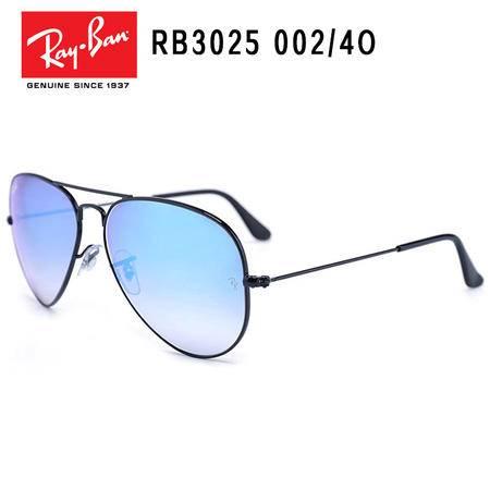 RayBan雷朋 金属镜框 飞行员系列 通用款 渐变防紫外线太阳墨镜RB3025-002/4O-62