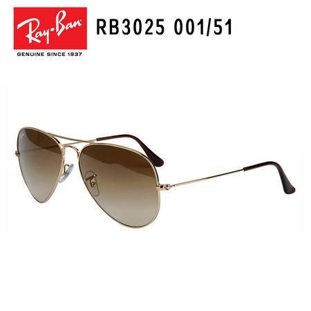 Ray-Ban 雷朋 飞行员系列金框茶色渐变 太阳镜 RB3025-001/51-62