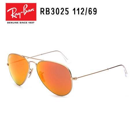 Ray-Ban 雷朋 砂金框橘红膜  意大利 男女通用款 太阳眼镜 RB3025-112/69-58