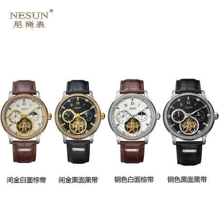 尼尚(Nesun)手表 男士机械表 镂空精钢防水 水钻 时尚商务休闲钢带男表  MN9093系列