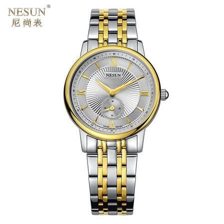 Nesun尼尚 情侣手表 男女防水石英表 时尚潮流休闲手表钢带表 8501C