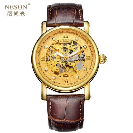 尼尚(Nesun)手表男士机械表双面镂空男士表精钢防水 时尚商务男表 棕色皮带 MN9501A