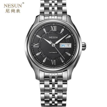 尼尚(Nesun)手表男士表全自动机械表男表 网格镂空男式表 机械男士表 背透镂空 MS9205B