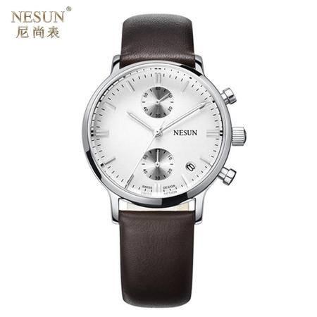 尼尚 (Nesun) 葡萄牙系列手表男士表商务休闲时尚多功能防水石英男表MN8601C