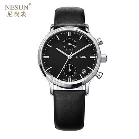 尼尚 (Nesun) 葡萄牙系列手表男士表商务休闲时尚多功能防水石英男表MN8601D