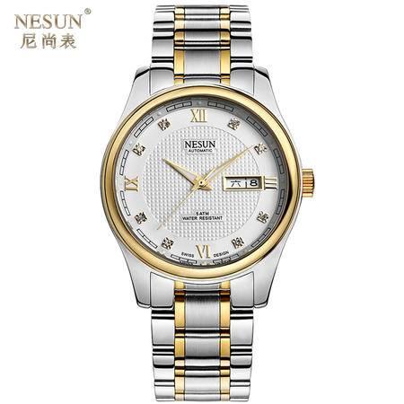 尼尚(Nesun) 全自动机械男表 双日历男士表商务腕表精钢夜光防水表 MS9121D