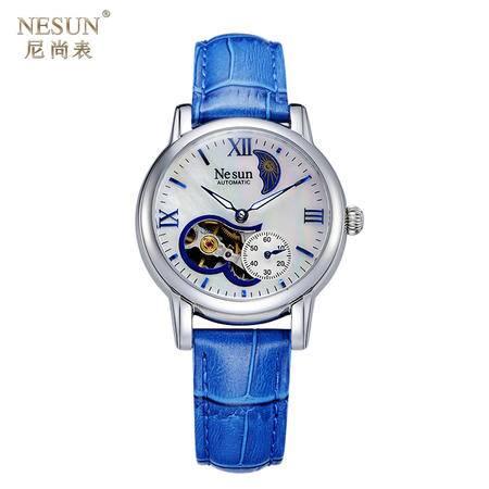 尼尚(Nesun)女士手表 女式机械表 时尚新款女表 皮表带 机械手表 LN9061B