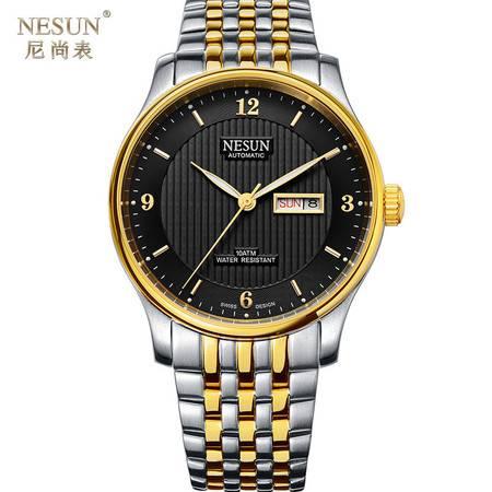 尼尚 (Nesun) 全自动机械男表 双日历男士手表 夜光防水钢带表带手表 MS9601B