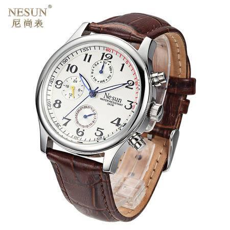尼尚 (Nesun) 手表 皮表带 多功能男士手表 防水精钢石英时尚商务腕表 MN8331