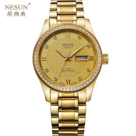 尼尚 (Nesun) 全自动机械手表 双日历镶石男士表 背透镂空 夜光防水男表  MS9122A