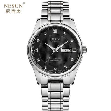 尼尚(Nesun) 全自动机械男表 双日历男士表商务腕表精钢夜光防水表 MS9121B
