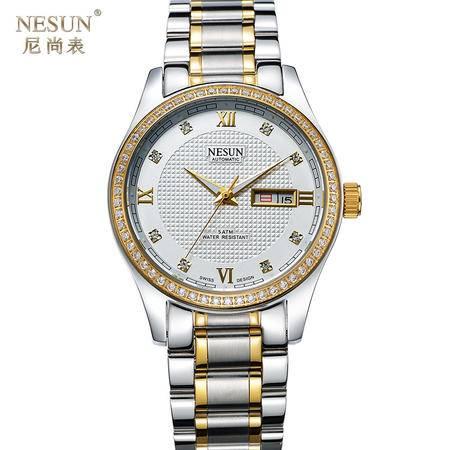 尼尚 (Nesun) 全自动机械手表 双日历镶钻男士表 背透镂空 夜光防水男表MS9121H