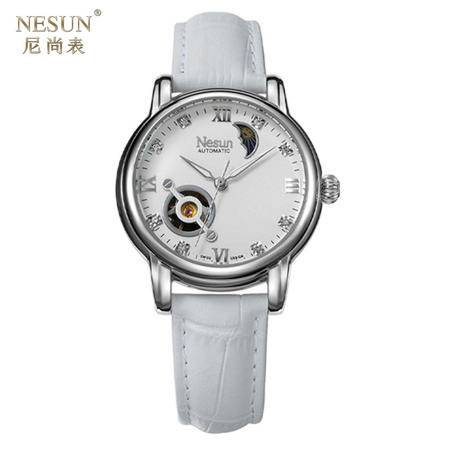 尼尚 (Nesun) 全自动机械女士表 镂空飞轮机械女表 皮表带 LN9063C