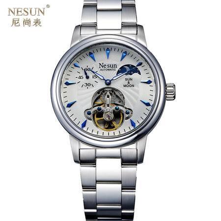 尼尚(Nesun) 男士手表薄全自动机械表高档防水男表商务手表 MS9011B