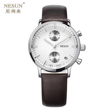 尼尚 (Nesun) 葡萄牙系列手表女士表商务休闲时尚多功能防水石英女表LN8601C
