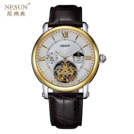 尼尚(Nesun)手表男士表 全自动机械手表 镂空男表  飞轮 夜光防水 MN9091D