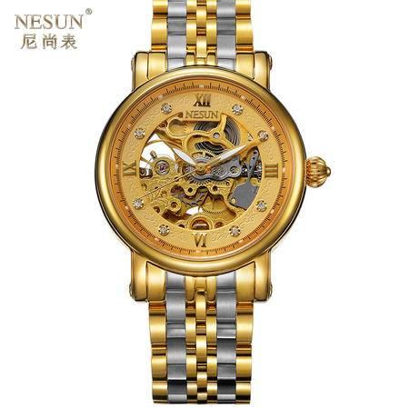 尼尚(Nesun)手表 男士机械表 双面镂空 精钢防水 时尚商务休闲钢带表  MS9501系列