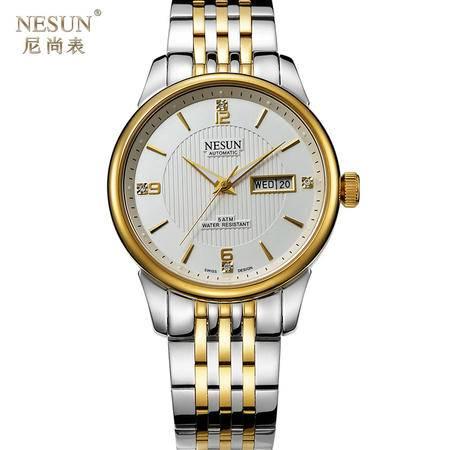 尼尚(Nesun)手表男士机械表全自动机械表男表 双日历男士表 背透镂空夜光防水手表MS9162A