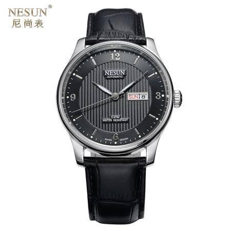 尼尚 (Nesun) 全自动机械男表 双日历男士手表 夜光防水皮表带手表 MN9601B