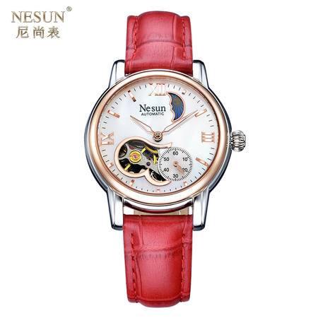 尼尚(Nesun)女士手表 女式机械表 时尚新款女表 皮表带 机械手表 LN9061D