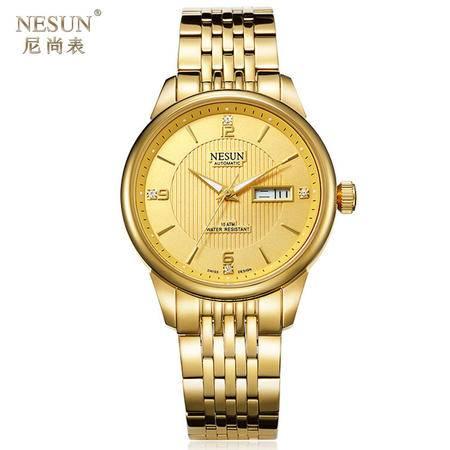 尼尚(Nesun)手表男士机械表 机械表腕表 双日历男士手表 背透镂空夜光防水手表 MS9162C
