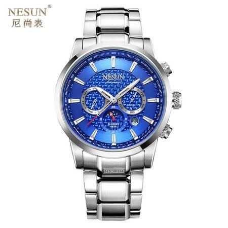 尼尚(Nesun)手表男士表全自动机械表  机械男士表 钢带表 MS9808C
