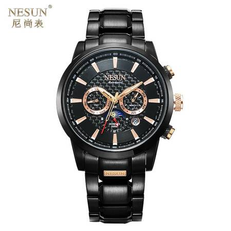 尼尚(Nesun)手表男士表全自动机械表  机械男士表 钢带表 MS9808E