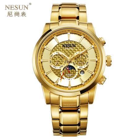 尼尚(Nesun)手表男士表全自动机械表  机械男士表 钢带表 MS9808D