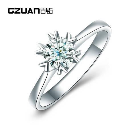 GZUAN古钻 情花 18K金钻石戒指女戒
