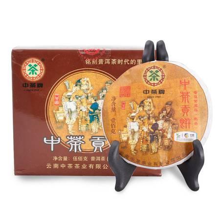 中粮 中茶牌 茶叶 黑茶 2011年熟茶贡饼(100g*5片)云南普洱茶500g/盒