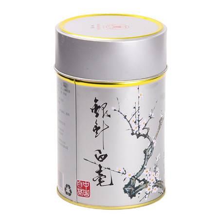 中茶 蝴蝶 茶叶 福鼎白茶 W901特级银针白毫100g/罐 中粮荣誉出品
