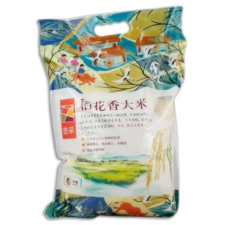 中粮 悠采精品东北大米之五常稻花香5kg/袋 香 糯 滑 软 甜 中粮荣誉出品