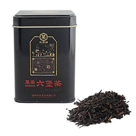 中茶 广西梧州六堡茶 黑茶 茶叶 T1101铁罐六堡茶150克/罐 黑茶典范 中粮出品