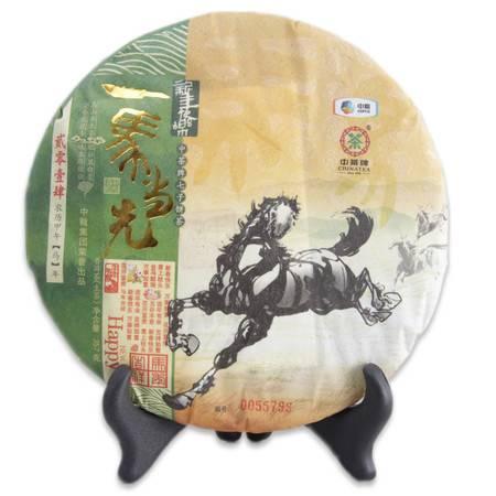 中茶 云南普洱茶叶 黑茶 2014年马年生肖纪念茶饼一马当先(生茶)357g/饼