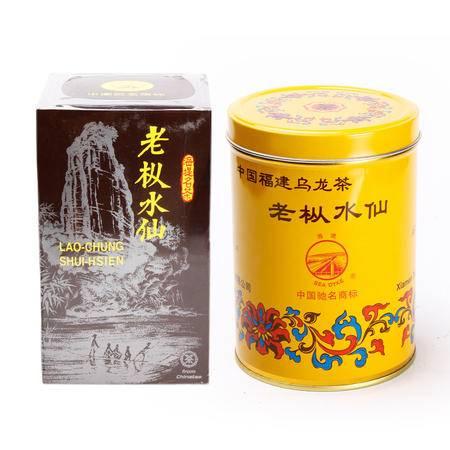 中茶 海堤 黑乌龙 茶叶 武夷岩茶 AT102黄罐老枞水仙125g/罐 中粮出品