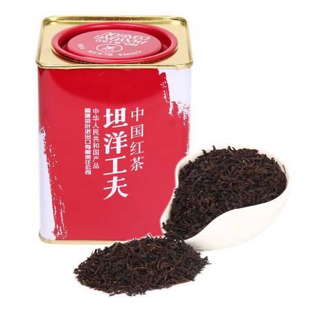 中茶蝴蝶牌 茶叶 一级功夫红茶 坦洋工夫200g/罐 出口明星 中粮荣誉出品