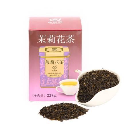 中茶 蝴蝶 花草茶叶 0014特级茉莉花茶227g/罐 中粮荣誉出品