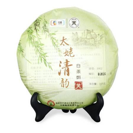 中粮中茶 蝴蝶牌 茶叶 福鼎白茶 5902太姥清韵白茶饼357g/饼